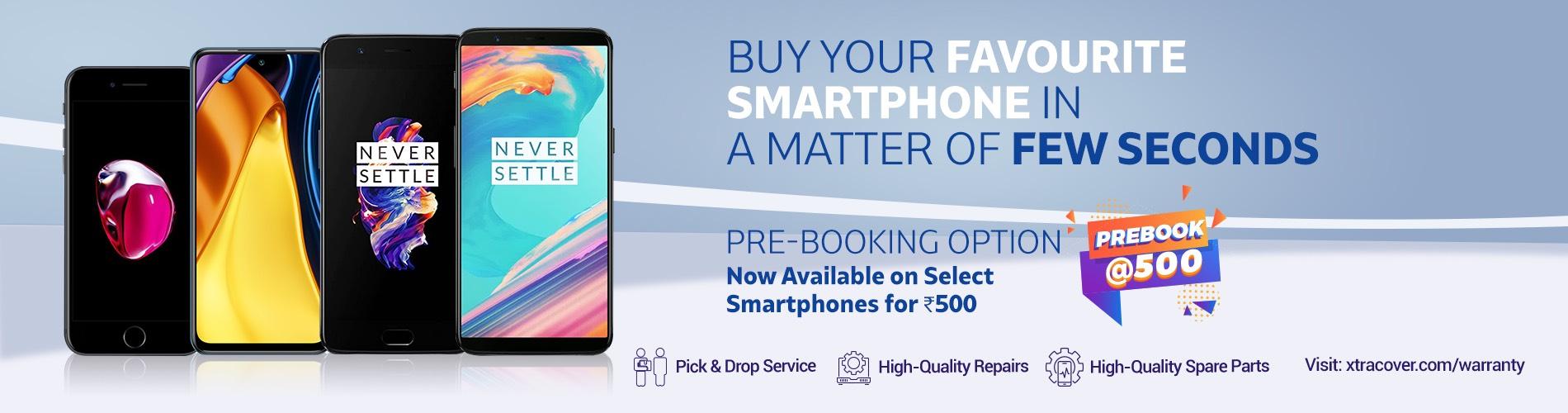 mobile pre booking - 3